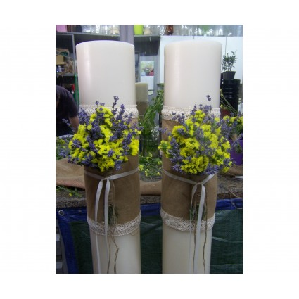 Yellow Levander - Bouquets of lavender & yellow small flowers